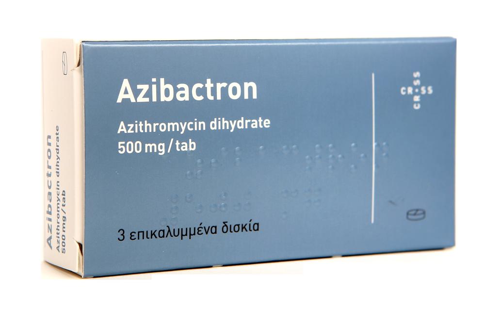 Αντιβιοτικo για συστηματικh χρήση